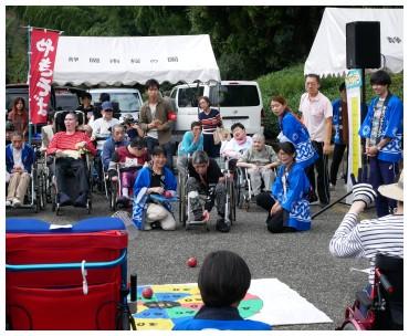 祭 障害者支援施設